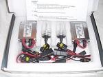 2013-2017 Can Am Maverick HID Headlight Conversion Kit 35W