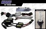 Yamaha Rhino 2007-2012 UTV 35W HID Headlight Conversion Light Kit