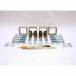 "High Lifter 2"" Lift Kit for 1998-2000 Suzuki Quadrunner 500 Manual"